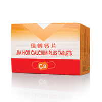 JiaHor CalciumPlus Tablets